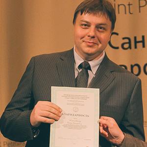 Denis Kotelevskiy